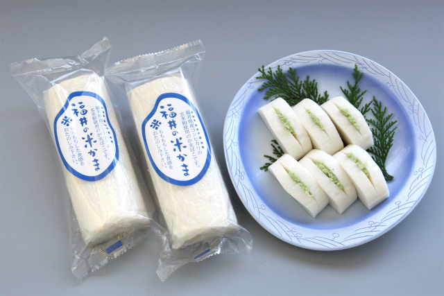 Otani Kamaboko (Fish cakes)