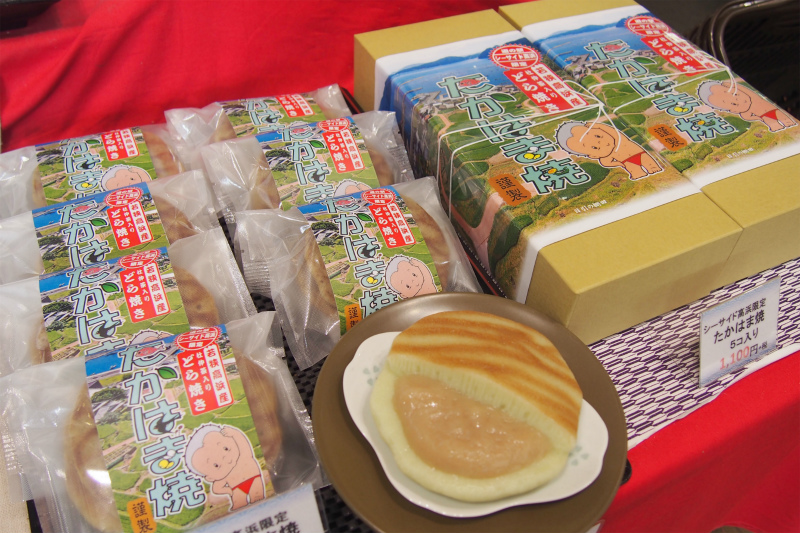 Seaside Takahama Souvenirs